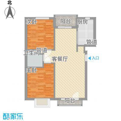 和合美家81.00㎡3号、6号楼C户型2室2厅1卫1厨