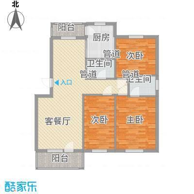俪水豪庭128.00㎡三室两厅两卫户型3室2厅2卫1厨
