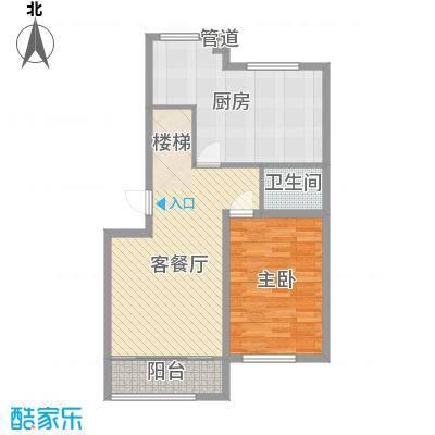 骏达绅士花园150.00㎡白金汉宫1层户型5室2厅2卫1厨