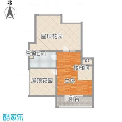 新星绿城117.00㎡新星绿城户型图A7号楼跃层C户型一层2室3厅2卫1厨户型2室3厅2卫1厨