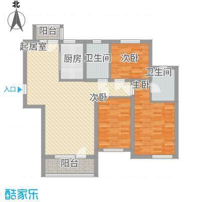 安邦北湾122.73㎡D-122.73平户型3室2厅2卫1厨