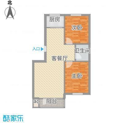 新星绿城75.00㎡新星绿城户型图1、2#A户型2室1厅1卫1厨户型2室1厅1卫1厨