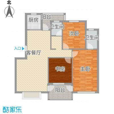 新星绿城115.00㎡新星绿城户型图A8、A9#H户型3室2厅2卫1厨户型3室2厅2卫1厨