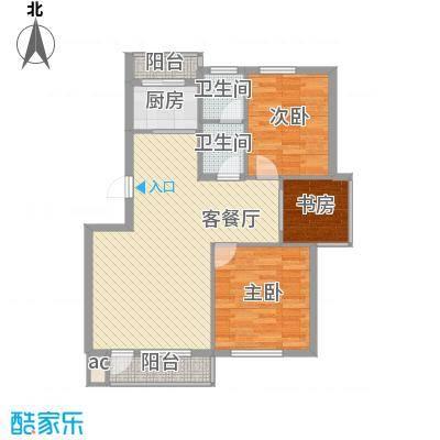 新星绿城95.00㎡新星绿城户型图1#F户型2室2厅1卫1厨户型2室2厅1卫1厨