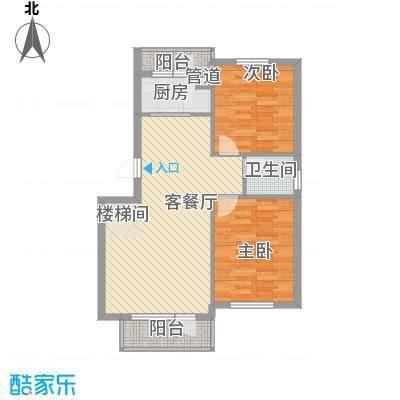 新星绿城92.00㎡新星绿城户型图A7号楼D户型3室4厅2卫1厨户型3室4厅2卫1厨