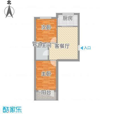 新星绿城64.00㎡新星绿城户型图A6号楼E户型1室2厅1卫1厨户型1室2厅1卫1厨