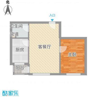新星绿城55.00㎡新星绿城户型图1、2#A1户型1室1厅1卫1厨户型1室1厅1卫1厨