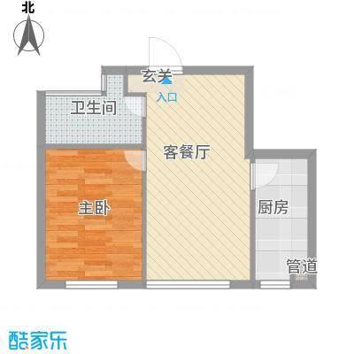 甘井子安邦阳光润城58.68㎡54#、55#、56#B1户型1室1厅1卫1厨