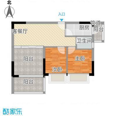 书苑雅阁书苑雅阁户型图户型图_32室2厅1卫1厨户型2室2厅1卫1厨