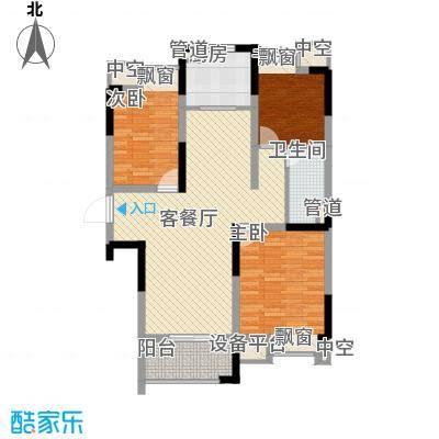 橡树湾110.00㎡橡树湾户型图B-2户型3室2厅1卫1厨户型3室2厅1卫1厨