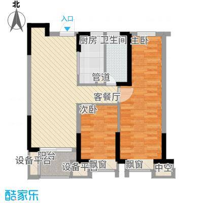 橡树湾90.00㎡橡树湾户型图B-3户型2室2厅1卫1厨户型2室2厅1卫1厨