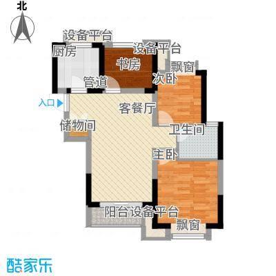 橡树湾85.00㎡橡树湾户型图B-4户型2室2厅1卫1厨户型2室2厅1卫1厨
