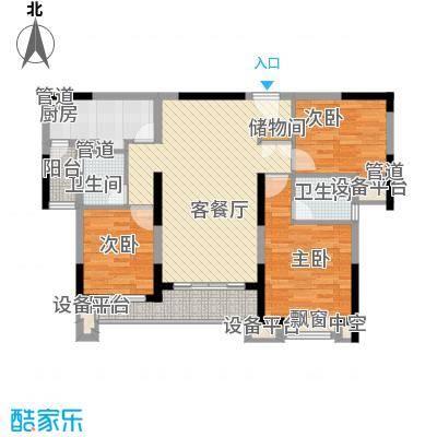 橡树湾121.00㎡橡树湾户型图C-2户型3室2厅2卫1厨户型3室2厅2卫1厨