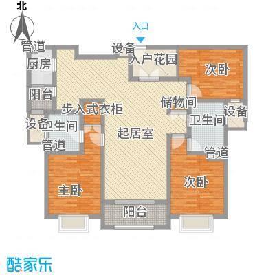 上置绿洲香岛原墅153.55㎡上置绿洲香岛原墅户型图E户型3室2厅3卫1厨户型3室2厅3卫1厨