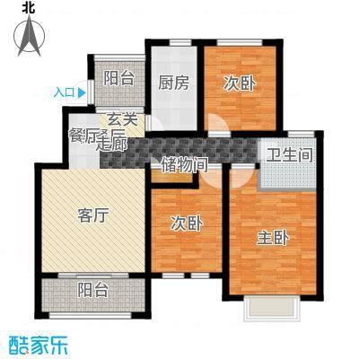 星河蓝湾104.00㎡星河蓝湾户型图E6户型3室2厅1卫1厨户型3室2厅1卫1厨