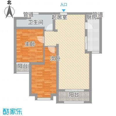 上置绿洲香岛原墅98.61㎡上置绿洲香岛原墅户型图D户型2室户型2室