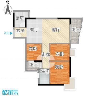 雅仕荔景苑雅仕荔景苑户型图3室2厅1卫1厨户型10室