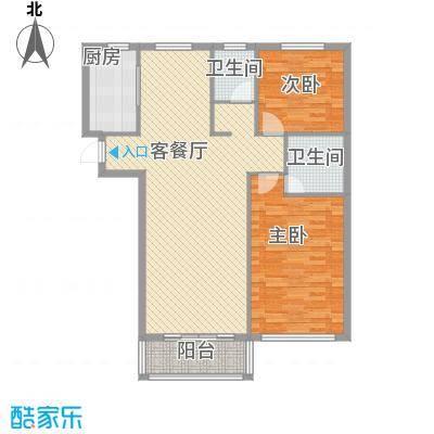 华邦上都119.51㎡华邦上都户型图2室2厅2卫户型10室