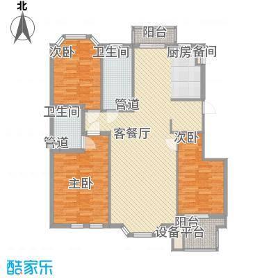 宏都筑景122.63㎡宏都筑景户型图B1号、B2号楼B户型3室2厅2卫1厨户型3室2厅2卫1厨