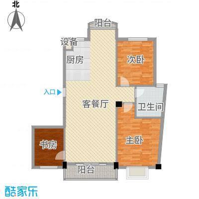 兰溪文苑122.01㎡兰溪文苑3室户型3室
