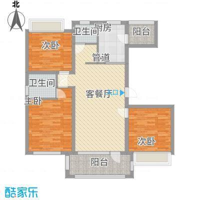 江都恒通帝景蓝湾128.00㎡丙1户型3室2厅2卫1厨