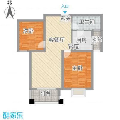 晟地润园89.00㎡A2户型2室1厅1卫1厨