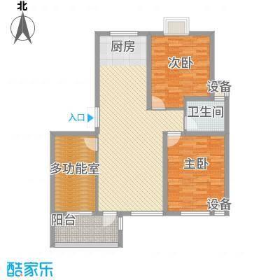 长江国际花园105.25㎡B3户型3室2厅1卫1厨