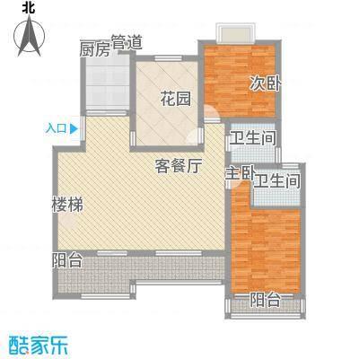 长江国际花园133.00㎡4F户型3室2厅2卫1厨