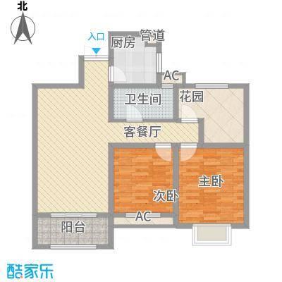 双汇国际105.00㎡1号楼02-05室户型3室2厅1卫