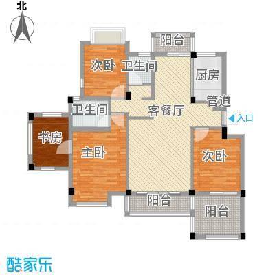 心怡春江花都138.00㎡HB2-1户型平面图户型4室2厅2卫1厨