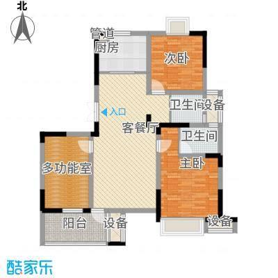 长江国际花园119.00㎡C2户型3室2厅2卫1厨