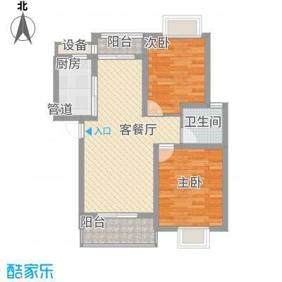 世纪尊园户型图C户型 2室2厅1卫1厨