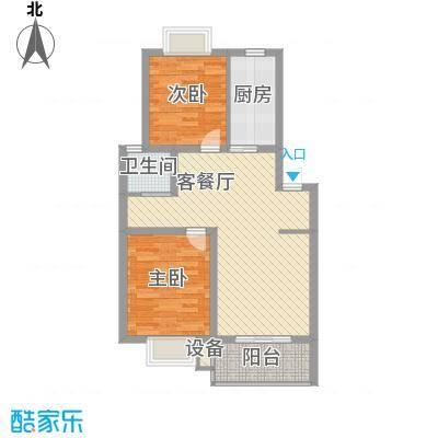 世纪尊园户型图户型图 2室2厅1卫1厨