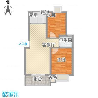 世纪尊园户型图B户型 2室2厅1卫1厨
