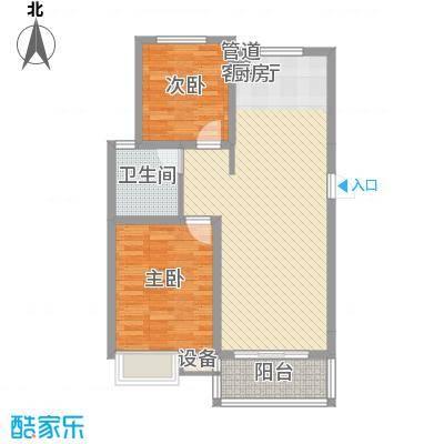西贝广场92.38㎡西贝广场户型图A户型2室2厅1卫1厨户型2室2厅1卫1厨