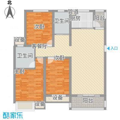 西贝广场128.80㎡西贝广场户型图C户型3室2厅2卫1厨户型3室2厅2卫1厨
