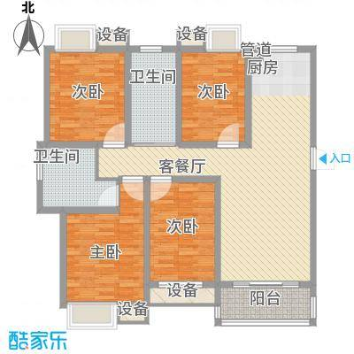 西贝广场142.17㎡西贝广场户型图D户型4室2厅2卫1厨户型4室2厅2卫1厨