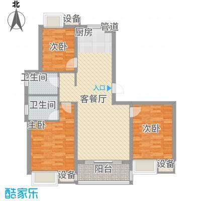 西贝广场113.02㎡西贝广场户型图B户型3室2厅2卫1厨户型3室2厅2卫1厨