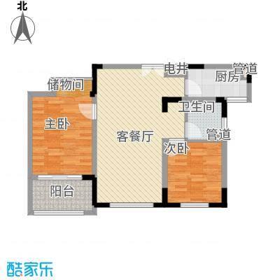 桐园92.16㎡桐园户型图A座B-a户型2室2厅1卫1厨户型2室2厅1卫1厨