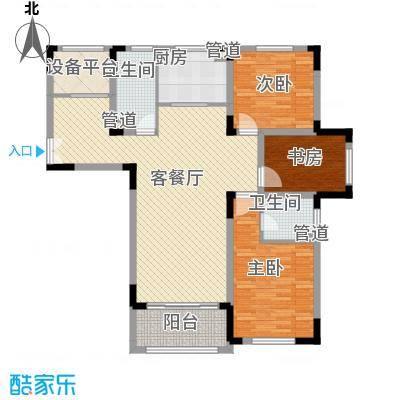 桐园133.04㎡桐园户型图A户型3室2厅2卫1厨户型3室2厅2卫1厨