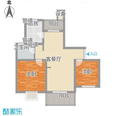 鹏欣一品漫城四期公寓户型图S2-A户型 2室2厅1卫1厨