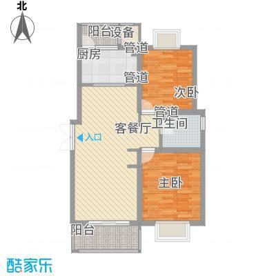 鹏欣一品漫城四期公寓户型图S1-A户型 2室2厅1卫1厨