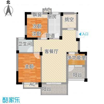 绿地运河纪户型图上方公馆GB10户型 2室2厅1卫1厨