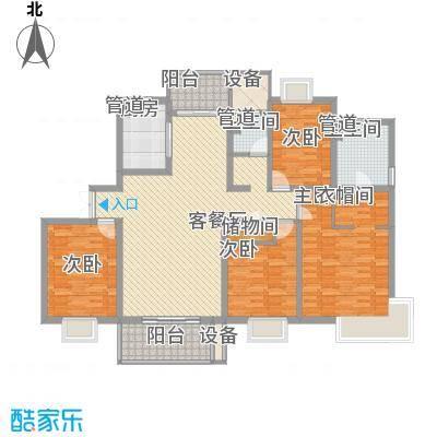 鹏欣一品漫城四期公寓户型图H2-A户型 4室2厅2卫1厨