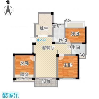 绿地运河纪户型图上方公馆GC15户型 3室2厅1卫1厨