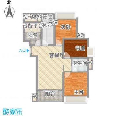 绿地运河纪户型图三期GC4户型 3室2厅1卫1厨