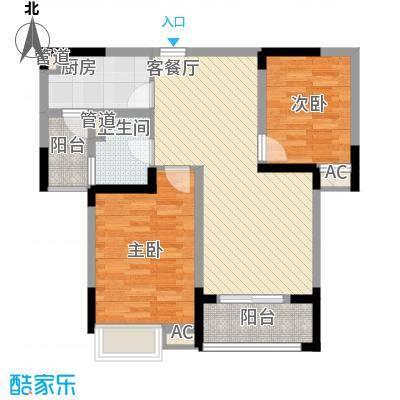绿地运河纪户型图一期GB4户型 2室2厅1卫1厨