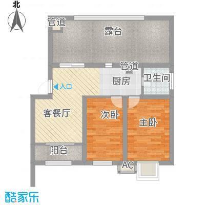 万豪西花苑户型图8A-2空中艺墅户型 2室2厅1卫1厨