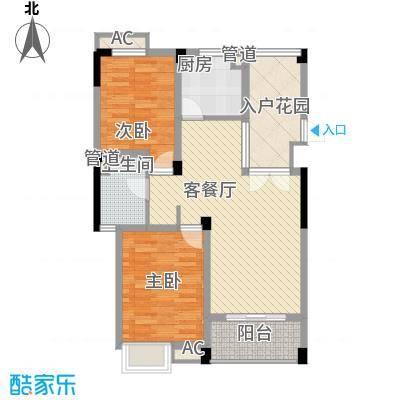 绿地运河纪户型图一期GB1户型 2室2厅1卫