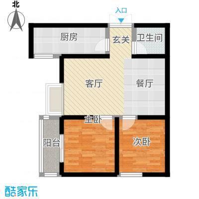 高新领域77.04㎡高新领域户型图5号楼C户型2室2厅1卫1厨户型2室2厅1卫1厨